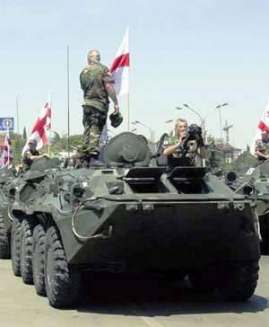 Paramilitary forces
