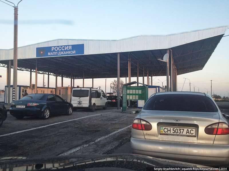 우크라이나 영토에서 크림 공화국으로 불법 입국 한 사례