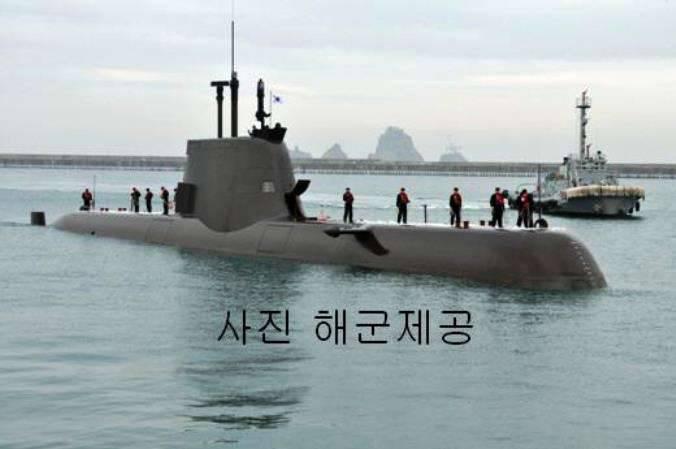 Başka bir Güney Koreli denizaltı KSS-2 Nisan ayında piyasaya sürülecek