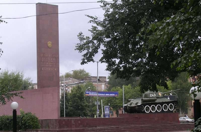 महान देशभक्ति युद्ध के दौरान यूराल वालंटियर टैंक कोर के गठन का करतब