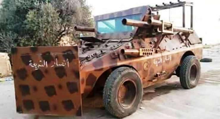 """Mad Max""스타일의 새로운 리비아 공예품"