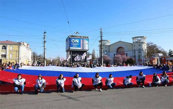 Estamos juntos Felices vacaciones, Rusia!