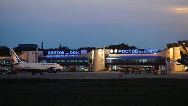 In Rostow am Don stürzte eine Passagier-Boeing ab