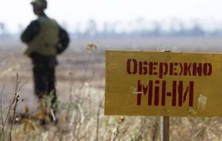 DNR: scouts ucranianos murieron en su propio campo minado