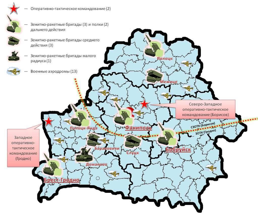 примете военные базы россии в беларуси что фото