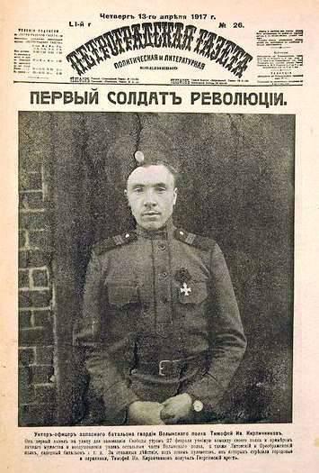 """""""Le premier soldat de la révolution"""""""