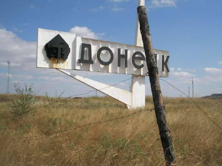 Donetsk. Destruye el centro de la contrarrevolución. Parte de 1