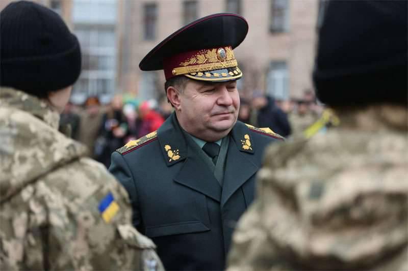 Ministre de la défense de l'Ukraine Poltorak: Les ordres de 138 de ces dernières années ont porté atteinte à la réforme de l'armée ukrainienne