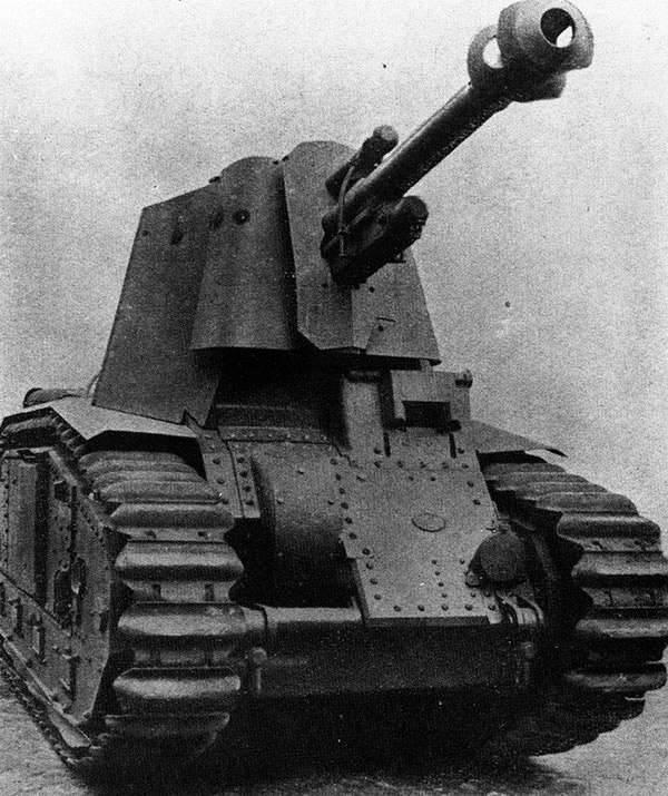 SAU 10.5 cm leFH18 / 3(Sf)aufGeschützwagenB2(f)。 法国坦克和德国榴弹炮