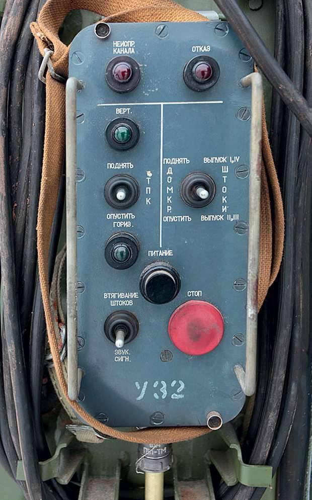 テスト運転BAZ-6402、トラクターTriacf C-400