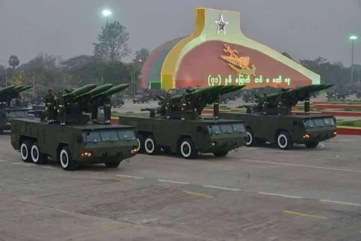 """O modernizado sistema de defesa aérea """"Kvadrat-M"""" participará do desfile em Mianmar"""