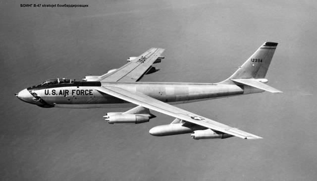 Tu-16 : 항공기 시대. 파트 II. 탄생부터 시리즈까지