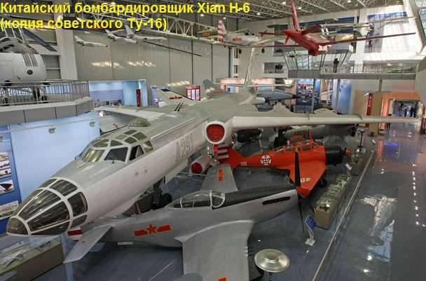Tu-16: Ära der Flugzeuge. Teil III. Unter fremden Flaggen im Himmel lokale Konflikte