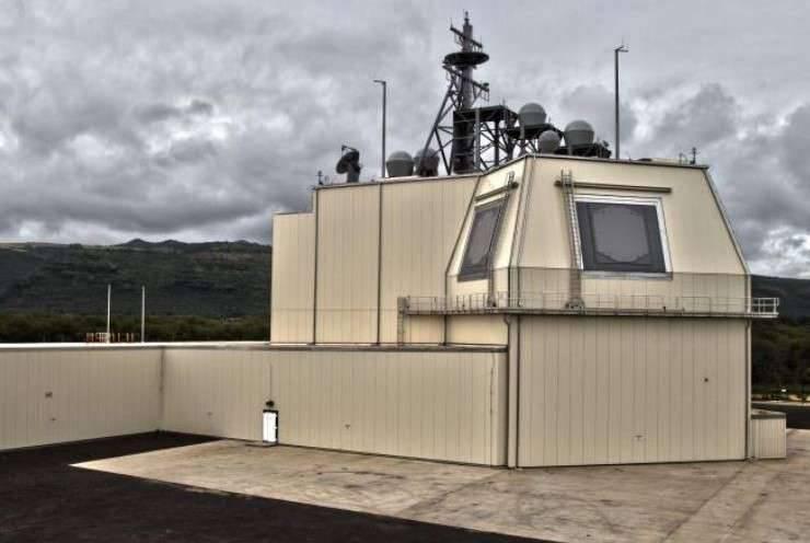 Système de défense antimissile américain. Partie 2