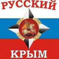 """¿Los """"nacionalistas rusos"""" necesitan Crimea?"""