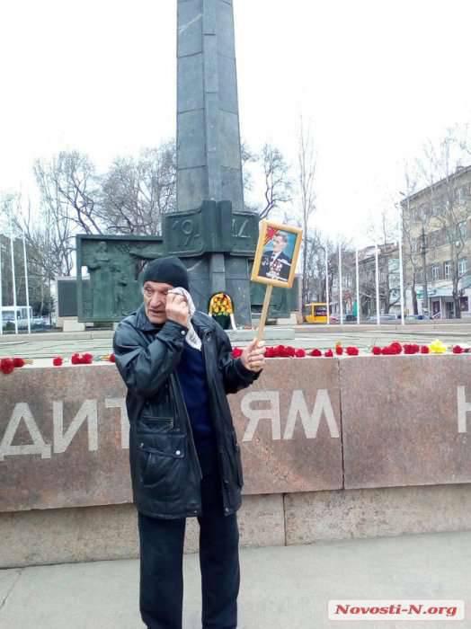 Em Nikolaev, os radicais atacaram os participantes da manifestação em memória dos libertadores da cidade da ocupação nazista.