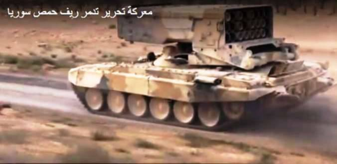 Syrian Palmyra helped to release TOC-1A