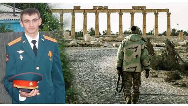 언론은 군 특수 작전 부대의 ISIL 무장 요원으로부터 팔미라 (Palmyra)를 석방하는 동안 고인의 이름을 불렀다.