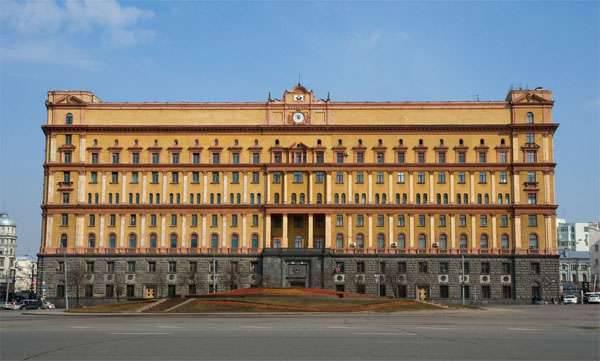 Des officiers du FSB ont arrêté un espion ukrainien formé par la CIA