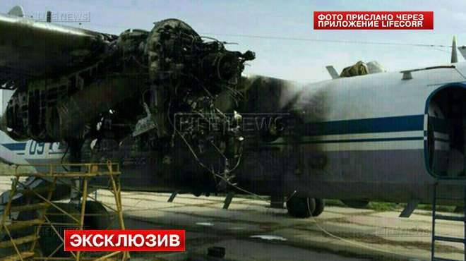 ロストフ地域におけるAn-26の緊急事態
