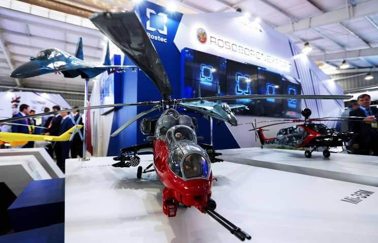 Primeiro de todos os helicópteros: que armas a Rússia vende para a América Latina?