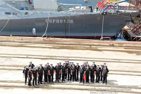 "RTO ""Serpukhov"" tornou-se parte dos navios russos no Mediterrâneo"
