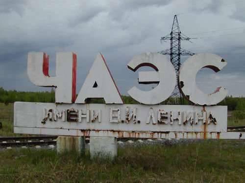 Der Ukrainer Tschernobyl lässt nicht nach