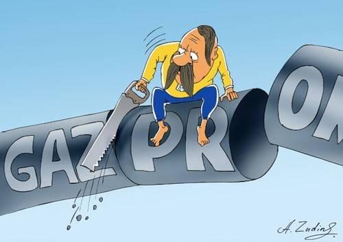 Tag des ukrainischen Narren oder Wie viel kostet die Gasunabhängigkeit der Ukraine?