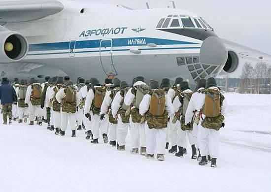 Tropas de desembarco de las Fuerzas Aerotransportadas de la Federación Rusa y CSTO RRF en condiciones árticas