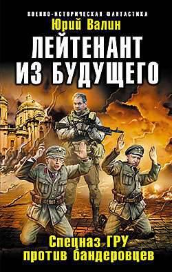 까다로운 코멘트. Zhytomyr에서 팬은 러시아를 고소하고있다.