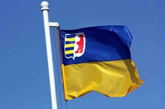 Transcarpathian Bölge Konseyi, yılın 1991 referandumunun sonuçlarını tanıma ve Transcarpathia için geniş özerklik statüsünü güvence altına alma talebiyle Kiev'e başvurdu