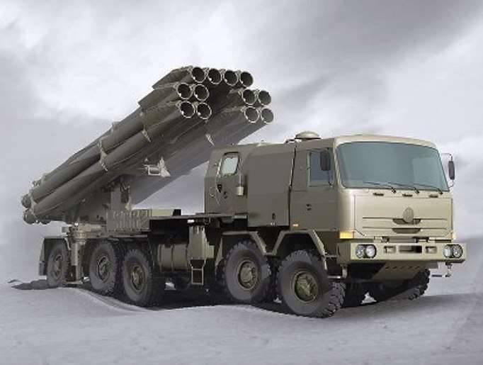 Das Verteidigungsministerium wird zusätzliche 700 MLRS erwerben