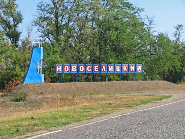 En el Territorio de Stavropol, los militantes que intentaron atacar al departamento de policía fueron eliminados.