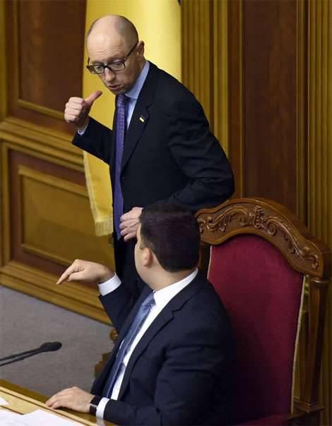Europäische Union verurteilt die Ukraine