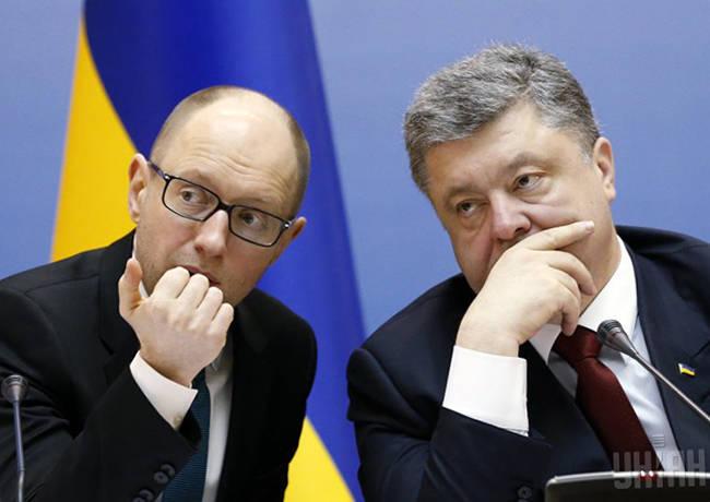 Poroshenko - Yatsenyuk: la fine della diarchia