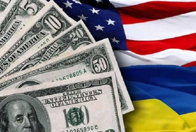 Ukraine will receive 50 million US dollars to strengthen security