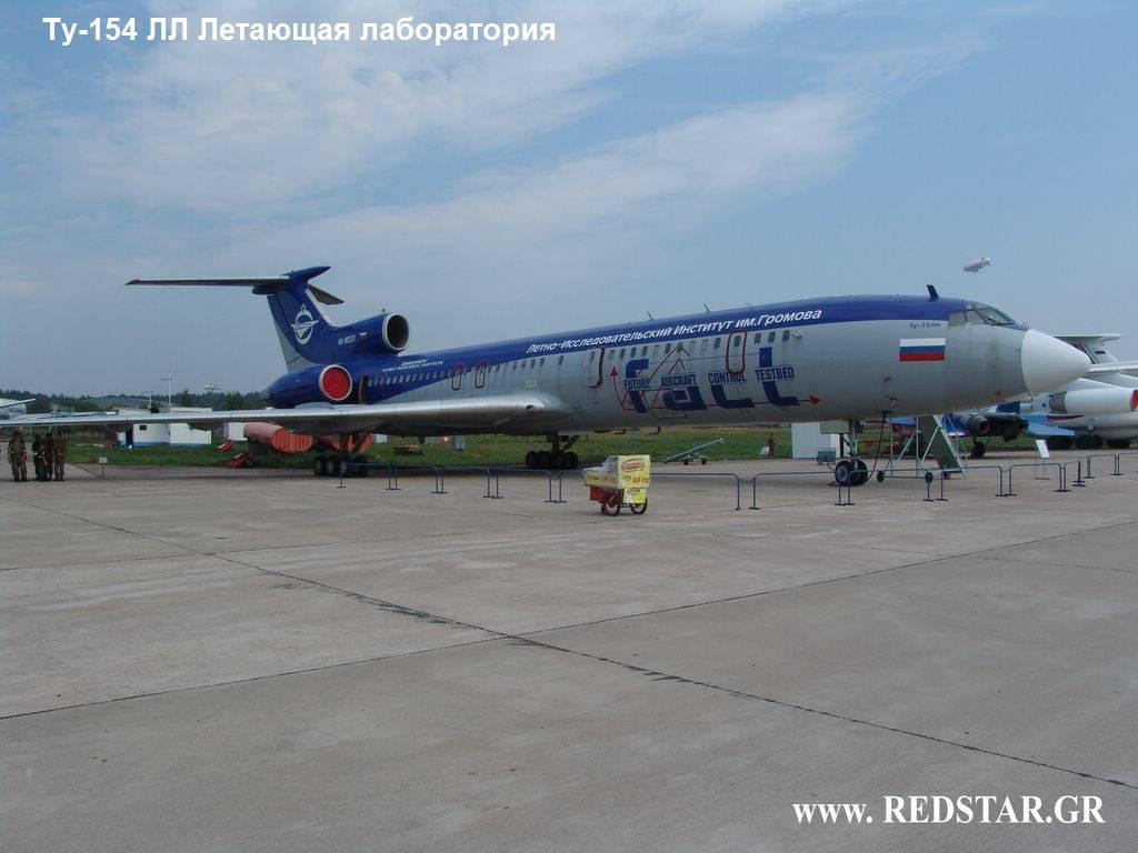 7425b531f817 Вместо штатного места правого летчика на Ту-154ЛЛ установили командный пост  с ручкой управления и приборами цифровой системы, идентичный тому, что  поставлен ...