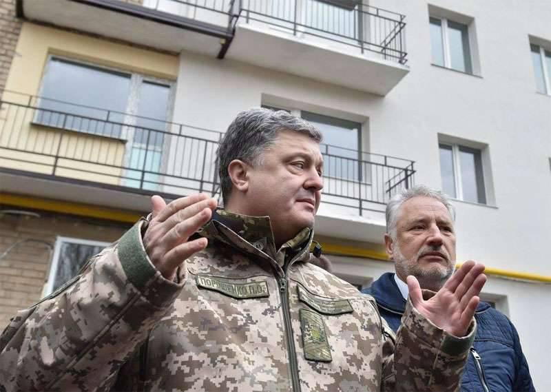 Résultats d'une enquête sociologique en Ukraine: Petro Poroshenko fait confiance à 17% des Ukrainiens, Vladimir Poutine - 10%