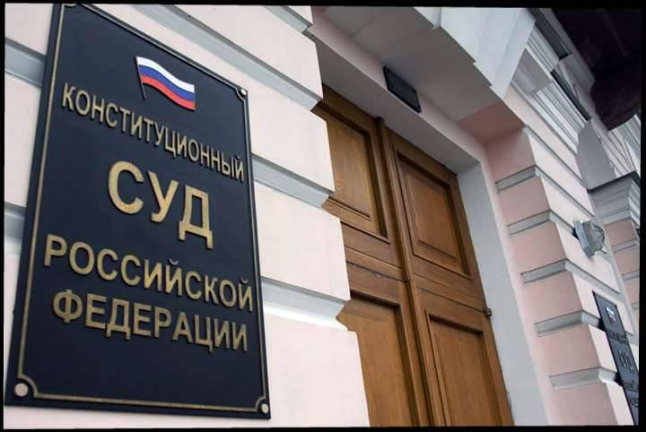 La Cour constitutionnelle de Russie a pour la première fois rendu une décision autorisant la Fédération de Russie à ne pas exécuter le verdict de la CEDH
