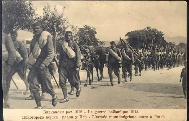 保加利亚占领塞尔维亚。 1的一部分