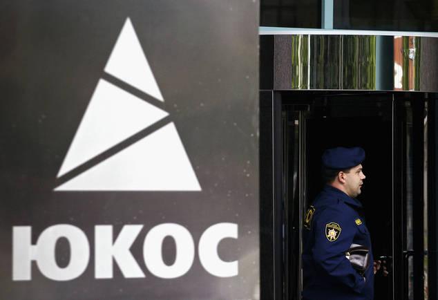 यूकोस के शेयरधारकों का रूस पर बकाया है