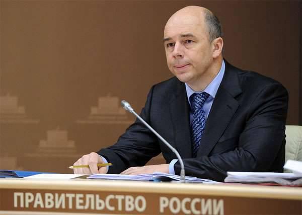 """Questa è la dolce parola """"ritardo"""", o come il Ministero delle finanze della Federazione Russa piace di nuovo all'Ucraina"""