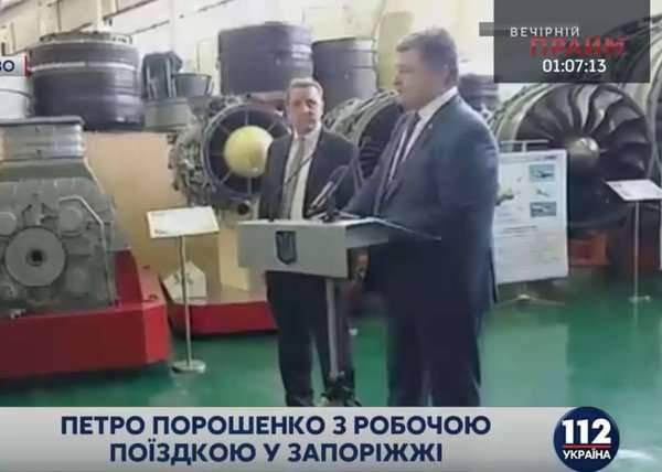 """Media: i designer di Zaporizhzhya hanno mostrato gli schizzi di Petro Poroshenko dell'ultimo """"combattente multi-ruolo"""""""