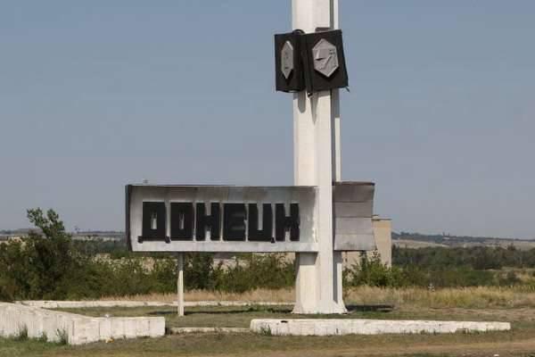 Os guardas da fronteira de Rostov foram forçados a abrir fogo contra um carro que estava atravessando a fronteira com a Ucrânia