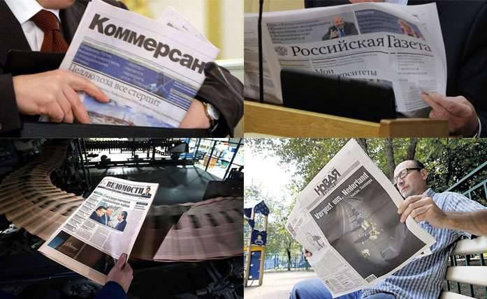 Lista de meios de comunicação russos que recebem financiamento estrangeiro