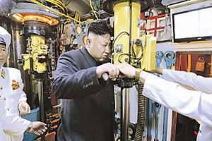 Kore kozmonotiği gününe