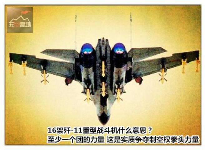 Media: il Vietnam tenta invano di affrontare l'aeronautica cinese