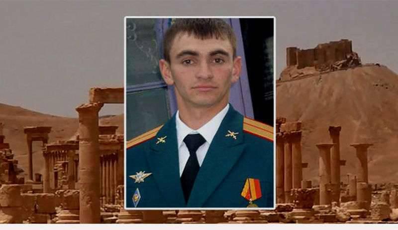 Milicianos curdos entregaram o corpo do tenente Alexander Alexander Prokhorenko, que foi morto na área de Palmyra para os representantes da Rússia