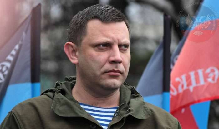 Alexander Zakharchenko will hold a direct Internet line with the citizens of Odessa