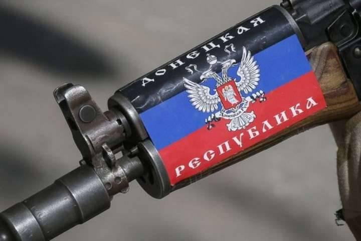 Resumen del oficial militar mago sobre la situación en la República de Donetsk